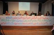 """دائرة المرأة التابعة للاتحاد المحلي """"للكدش"""" بتنغير تحتفل باليوم العالمي للمرأة"""