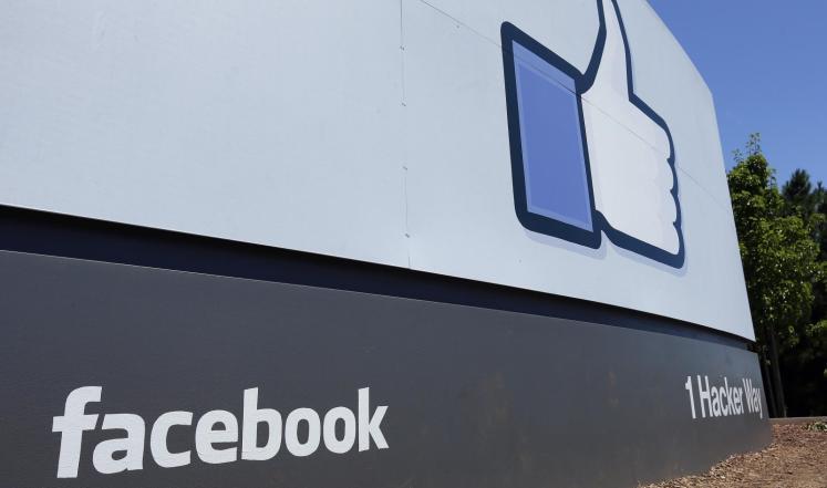فيسبوك أبرز المرشحين للاستحواذ على خرائط نوكيا