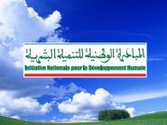 تنغير:اللجنة الاقليمية للمبادرة الوطنية للتنمية البشرية تصادق على 62 مشروع تنموي بالاقليم
