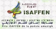 بلاغ صحفي حول مسابقة إسافن للشعر الامازيغي بقلعة مكونة يوم الخميس 26 مارس 2015