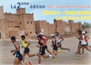 الدار البيضاء :جمعية وادي الحجاج للثقافة والتنمية سكورة ورزازات