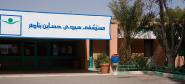 حملة طبية لإنجاز العمليات الجراحية المتأخرة بمستشفى سيدي حساين بناصر بورزازات