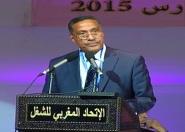 البـيــــان الختامي للمؤتمر الوطني الحادي عشر للاتحاد المغربي للشغل