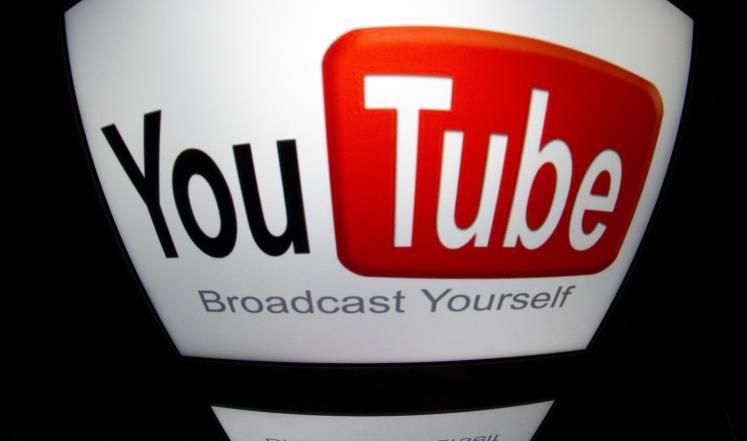مستخدمو يوتيوب يشاهدون مليار ساعة يوميا