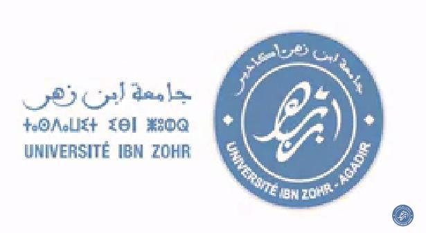 """جامعة ابن زهر تحتضن يــوما دراســيا حول """" أية سياسة جنائية لمكافحة العنف ضد النساء"""" 6 مارس 2017"""