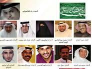 في إطار فعاليات ربيع السلام الفنون التشكيلية اللوحة السعودية تخلق الحدث بمدينة أكادير