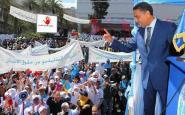 إضراب وطني لمدة 48 ساعة يومي 28 و29 شتنبر الجاري بالجماعات المحلية