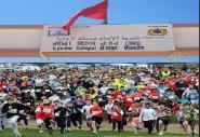 ثانوية الإمام مسلم الإعدادية: قسم الأمل الرياضي يتألق رياضيا و يتصدر النتائج دراسيا