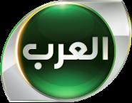 فاجعة طانطان على قناة العرب الفضائية