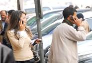 """أرقام الهاتف """"مجهولة الهوية"""" تتوقف اليوم عن الخدمة"""