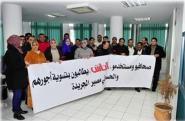 وزير الاتصال المغربي يتفرج على معاناة صحفيي جريدة الناس دون أن يحرك ساكنا !!!