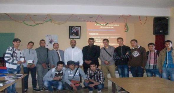 تقرير موجز عن اليوم التكويني الذي نظمته الوكالة الوطنية لإنعاش التشغيل بثانوية صلاح الدين الأيوبي