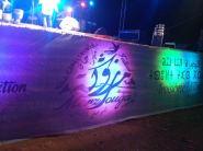 اختتام النسخة الثالثة من مهرجان موسيقى العالم بمرزوكة