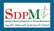 النقابة الديمقراطية للصحافة المغربية تتطلع إلى فتح فروع بجميع أقاليم وجهات المملكة المغربية