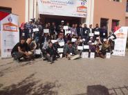 مشروع شباب لنتعلم السياسة ما بين 8 و10 أبريل 2015 بورزازات