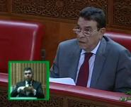 الوفا لبرلماني | « واش نتا مراقب 32 مليون مغربي