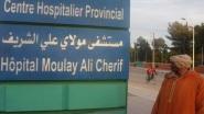 الرشيدية: فوضى في مستشفى مولاي علي الشريف الإقليمي