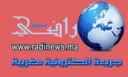 محمد الراضي الليلي يعلن عن اطلاق موقع اخباري مهني بالامازيغية والعربية والحسانية