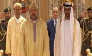 حفل استقبال رسمي بالإمارات على شرف الملك محمد السادس