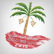 تنغير : مهرجان ألنيف للتراث تنوع و تميز