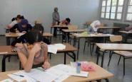 مقر عمالة تنغير: لقاء تواصلي حول امتحانات البكالوريا