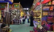 """حضور مغربي قوي في مهرجان """" قرية العالم """" الثقافي في فنلندا"""
