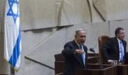 حكومة نتنياهو تؤدي اليمين وسط تهكم النواب العرب