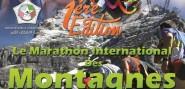 تنظيم الدورة الأولى للماراطون الدولي للجبال تنغير ـ إملشيل من 25 إلى 28 مايو الجاري