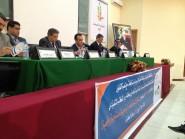 يوم دراسي حول استقلال النيابة العامة برحاب الكلية المتعددة التخصصات بالرشيدية