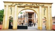أساتذة الإعدادي بالحوز يطالبون بالتحقيق في امتحان الكفاءة المهنية 2014