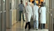 """المغرب ينفي وجود إصابات بحمى """"لاسا"""" في البلاد"""
