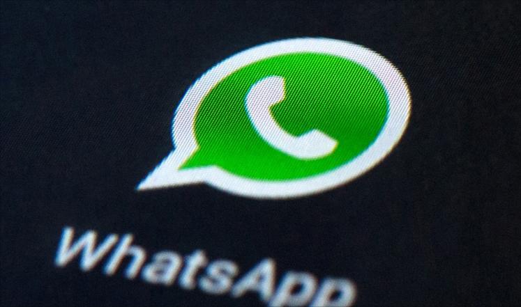 """""""WhatsApp"""" تودع الملايين من مستخدميها عبر العالم"""