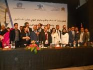 أكادير تحتضن المؤتمر الأول الدولي للإعلام الإلكتروني