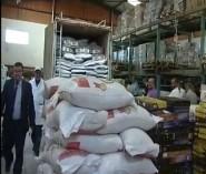 تنغير : اللجنة الاقليمية لمراقبة المواد الاستهلاكية قامت بحجز واتلاف 50.75 طنا من المواد الفاسدة.