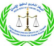 بيان المركز المغربي لحقوق الإنسان حول إعتقال فتاتي إنزكان