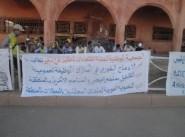 بيان : الجمعية الوطنية لحملة الشهادات المعطلين – فرع تنغير-