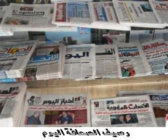 جولة اليوم في أبرز اهتمامات الصحف المغاربية