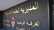 وزارة الداخلية :توقيف مواطن سوري بمطار محمد الخامس يحمل جواز سفر تونسيا يتضمن معلومات مزورة  تتعلق بالهوية