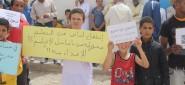 ربورطاج من أزلاف: إضراب عام ومسيرة حاشدة احتجاجا على توقف أشغال بناء الإعدادية