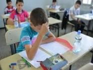 نيابة التعليم تنغير: بلاغ إخباري بخصوص نتائج الامتحانات الإشهادية للثالثة إعدادي و السادس ابتدائي برسم السنة الدراسية 2014 ـ 2015