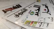 الاعلام الجزائري سلاح في يد النظام لضرب المغرب.