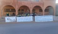 تنغير :إفطار جماعي للمعطلين أمام  مقر العمالة