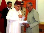 تسليم منحة التأطير للجمعيات الخيرية الإسلامية (الرعاية الاجتماعية) بإقليم تنغير