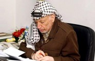 لجنة فلسطينية تواصل التحقيق بتسميم عرفات