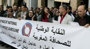 بسبب قلة أدب أحمد منصور.. نقابة الصحافة تندد وتراسل الجزيرة
