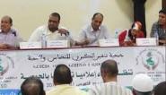 مراكش : جمعية تنغير الكبرى للتضامن و التنمية إعلان بإنعقاد جمع عام إستثنائي