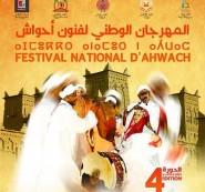 الدورة الرابعة للمهرجان الوطني لفنون أحواش من 10 إلى 12 غشت المقبل بمدينة ورزازات