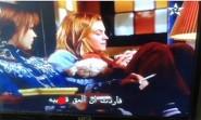 قناة مغربية تبث وتُترجم كلاما جنسيا والعرايشي في دائرة الإتهام