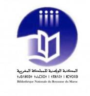 المكتبة الوطنية للمملكة: إعلان للجمعيات الثقافية بالمغرب