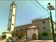 إمام وخطيب مسجد النجاح باكادير يتعرض للإغماء فى صلاة التروايح